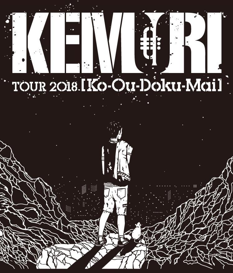 Bd_ko-ou-doku-mai