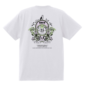 SHUKUSAI T-shirt